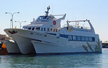 comprar ticket barco Torrevieja Tabarca